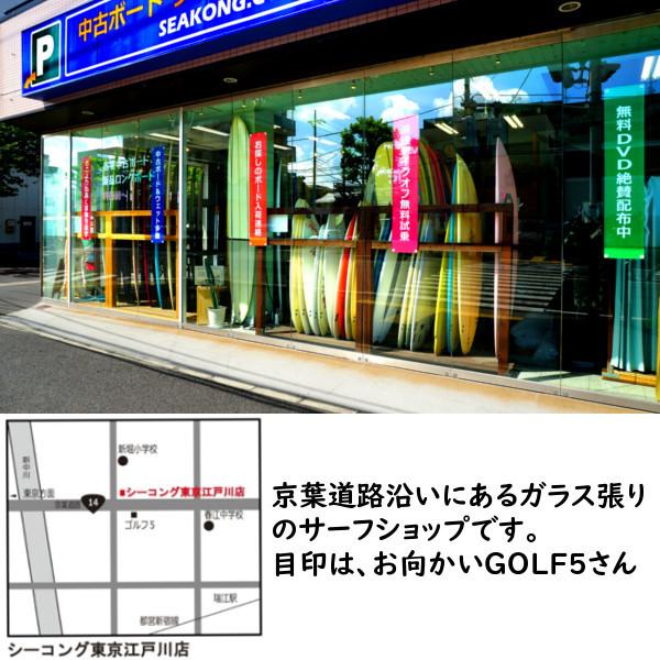 f:id:SEAKONG:20210106155203j:plain