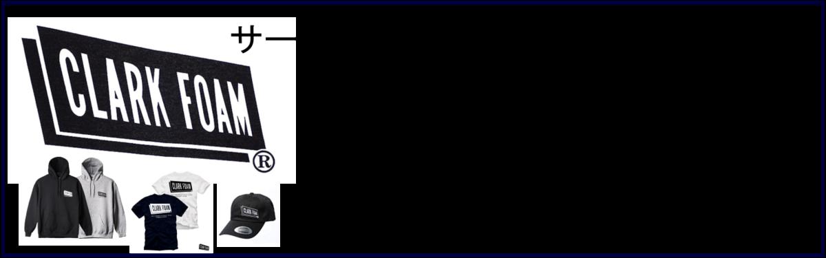 f:id:SEAKONG:20210116122553p:plain