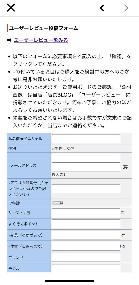 f:id:SEAKONG:20210731081837j:plain