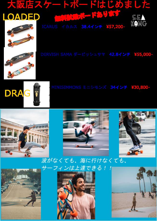 f:id:SEAKONG:20210914101615p:plain