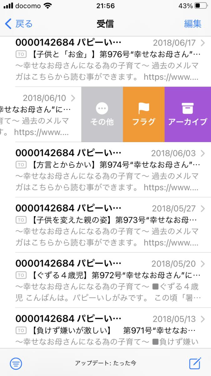 f:id:SEGE:20201210220118p:plain