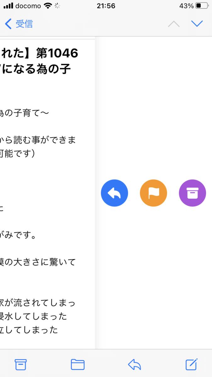 f:id:SEGE:20201210220132p:plain
