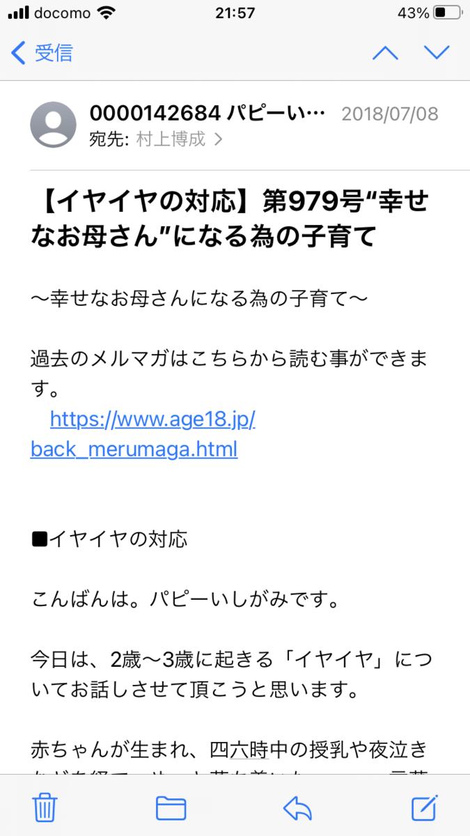 f:id:SEGE:20201210220142p:plain