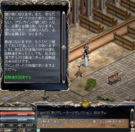 f:id:SEI-RAN:20080309194038j:image
