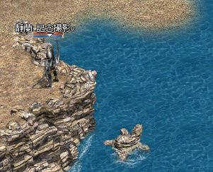 f:id:SEI-RAN:20080309194309j:image