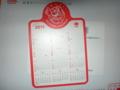 任天堂から届いたカレンダー