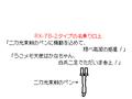 [うごメモ天使][RX-78-2]