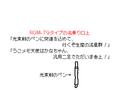 [うごメモ天使][RGM-79]