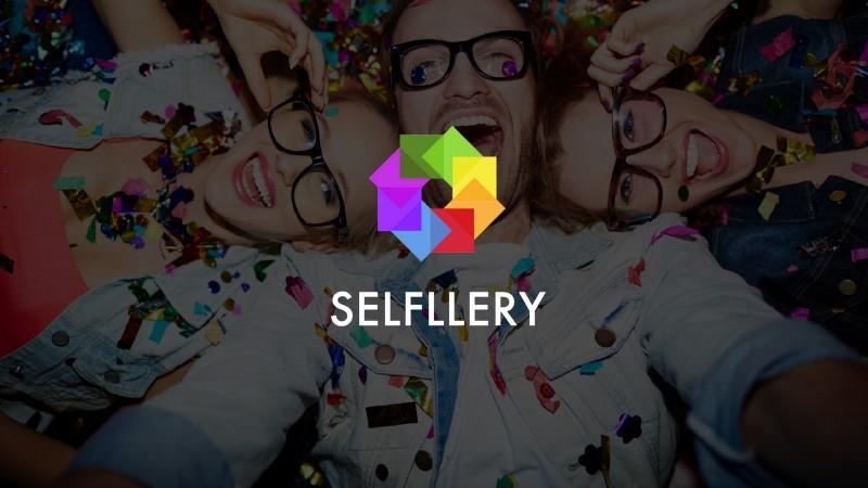 f:id:SELFLLERY:20180214221139j:plain