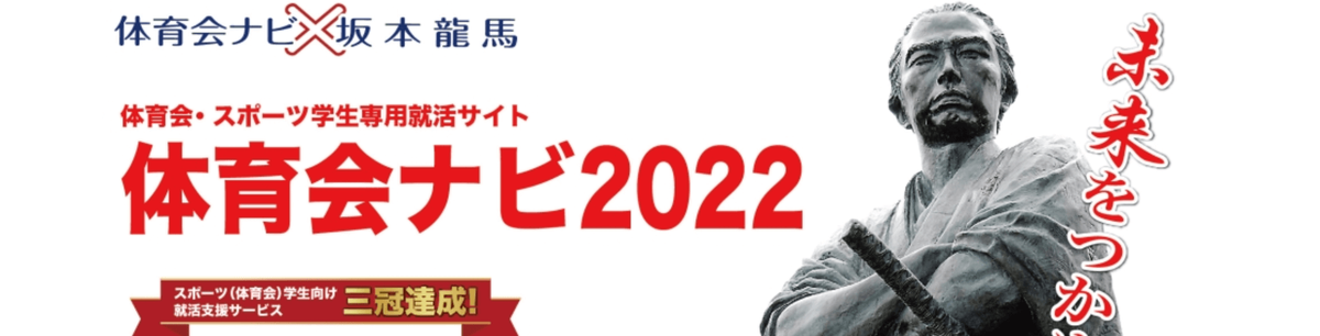 f:id:SEtaro:20200825214752p:plain