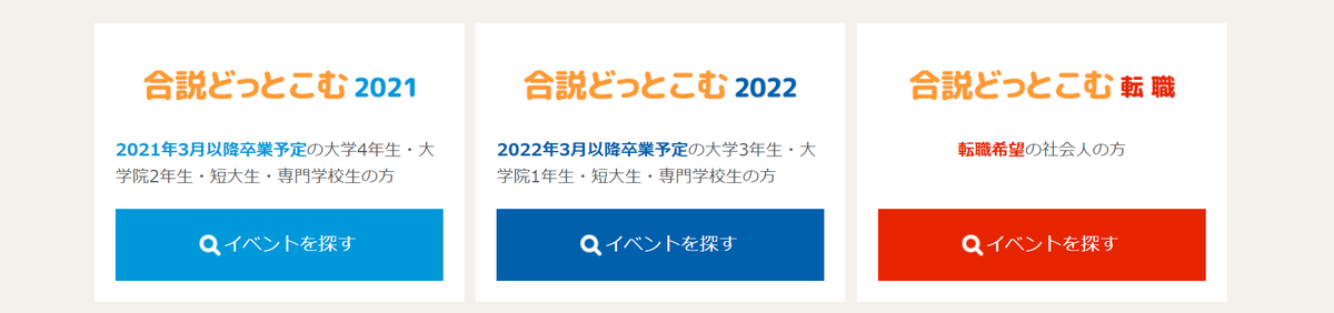 f:id:SEtaro:20200825222830p:plain