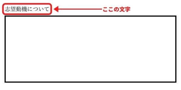 f:id:SEtaro:20200828093324j:plain