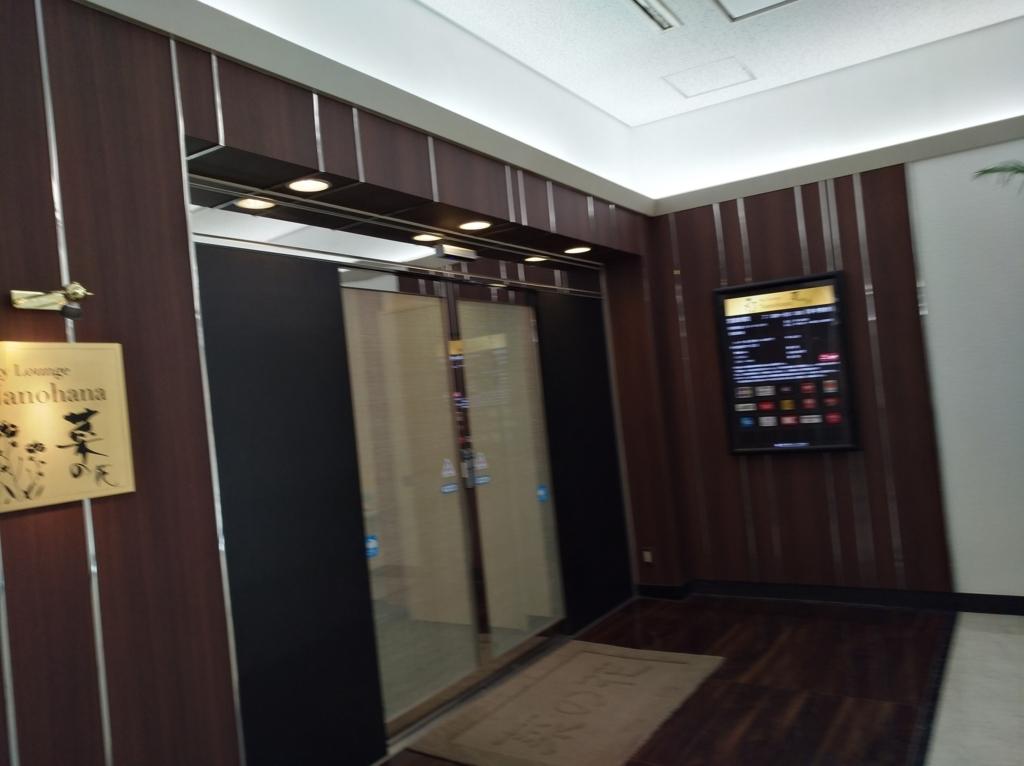 鹿児島空港のカードラウンジ 入口
