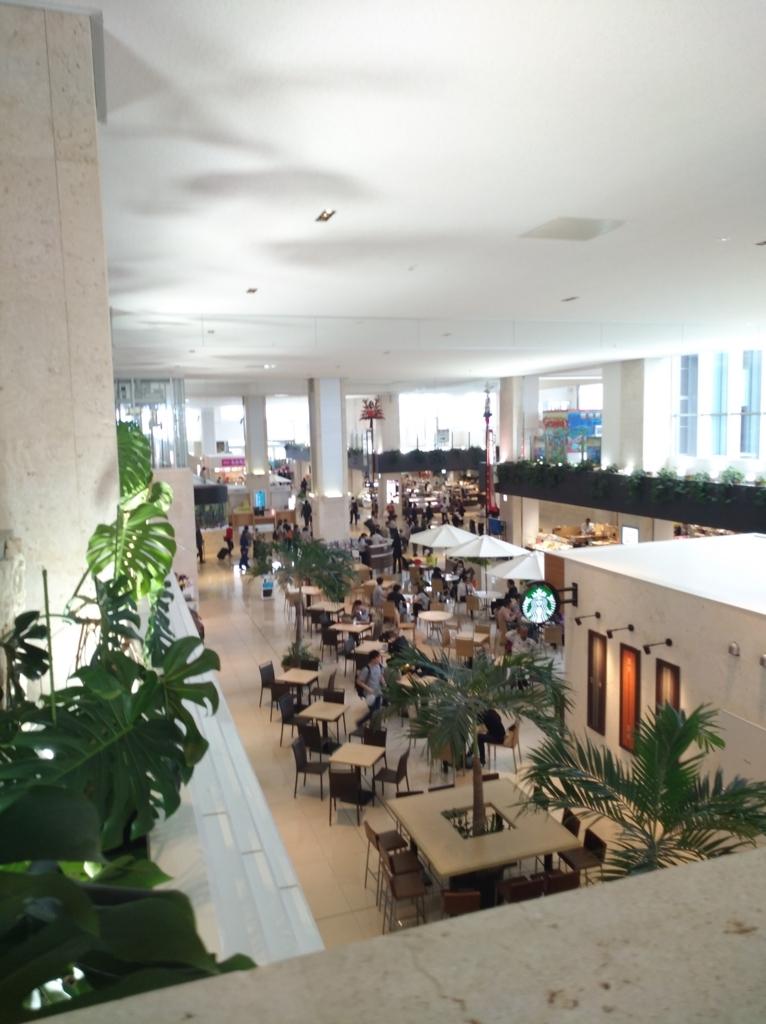 石垣空港 wifi 電源 が使えるスタバ