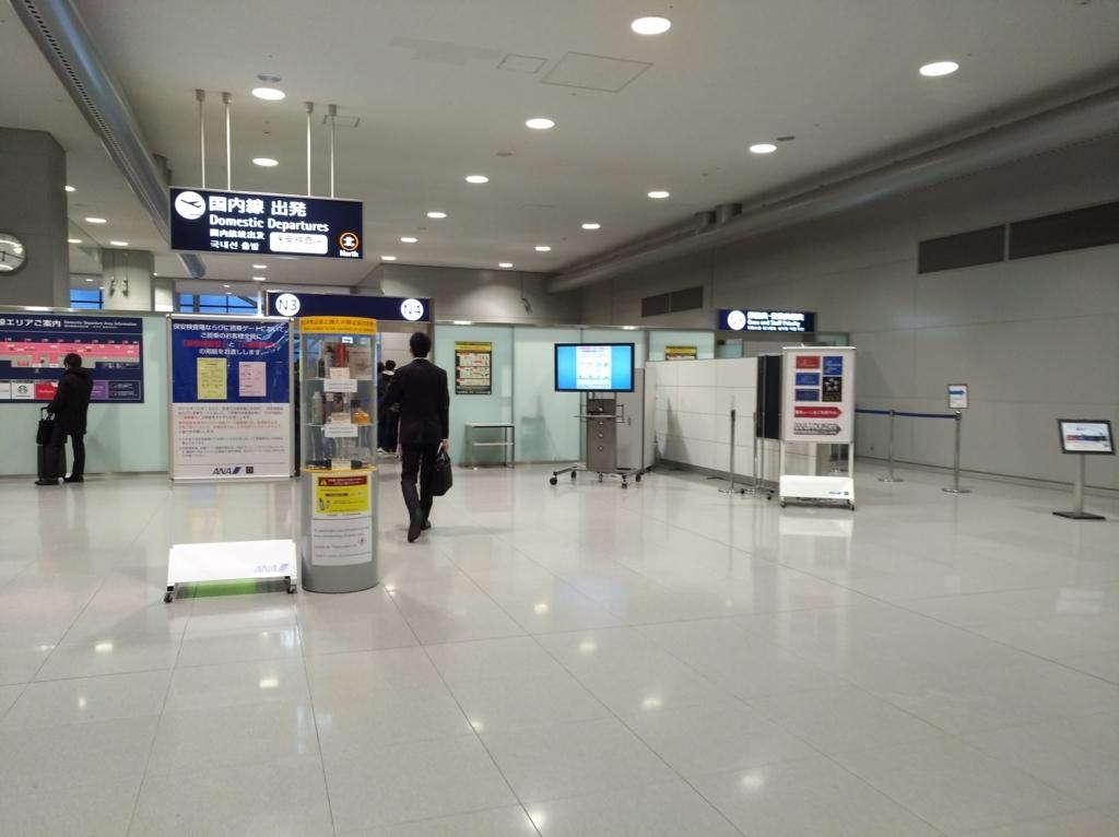 関西空港 優先レーンは右