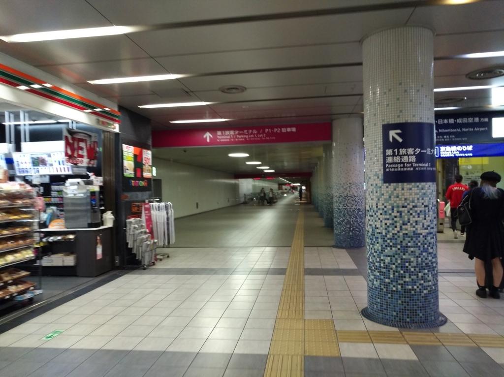 羽田空港地下通路入口