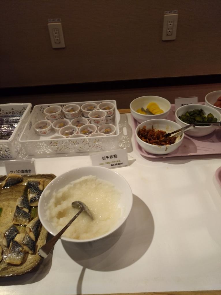 新千歳空港温泉の朝食2