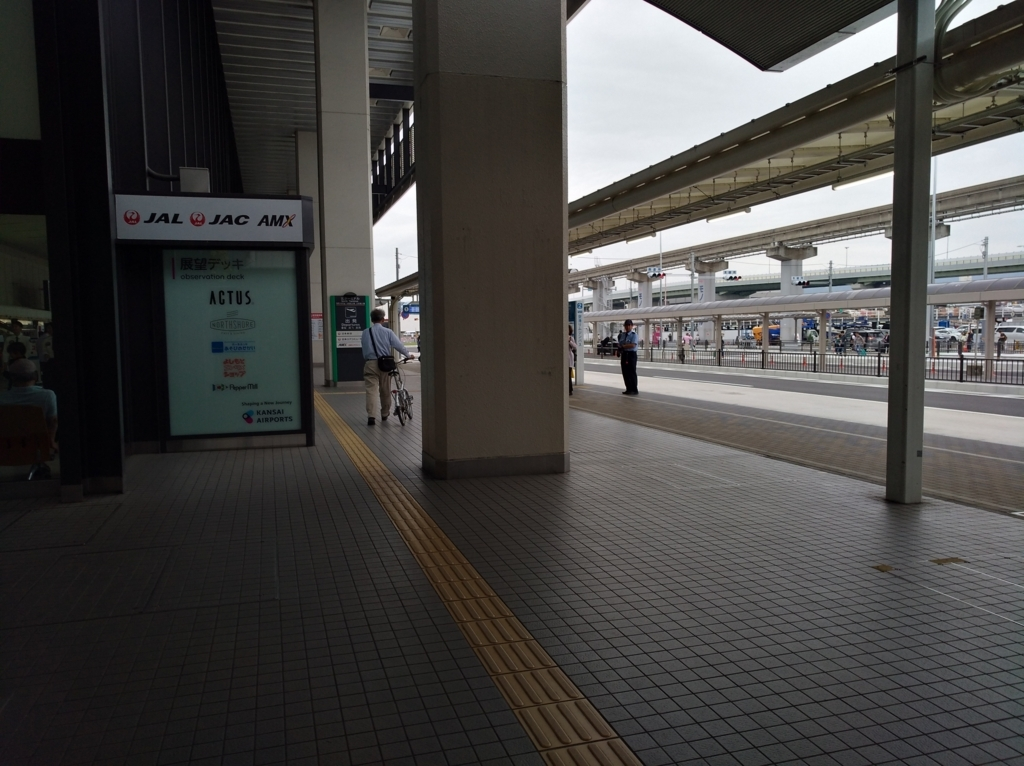 伊丹空港 バス乗り場