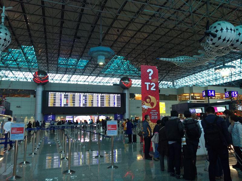 台湾国際空港 第2ターミナル