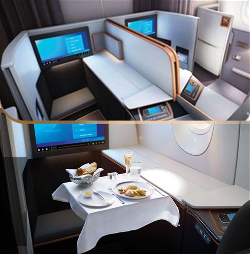 マレーシア航空 ビジネススイート