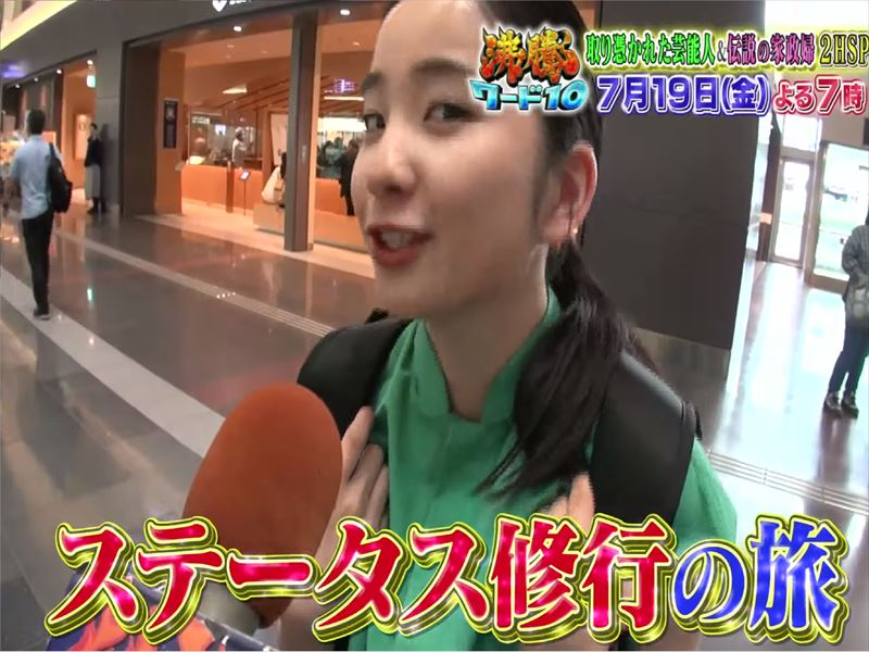 第3弾 福地桃子 ステータス修行 JAL JGC
