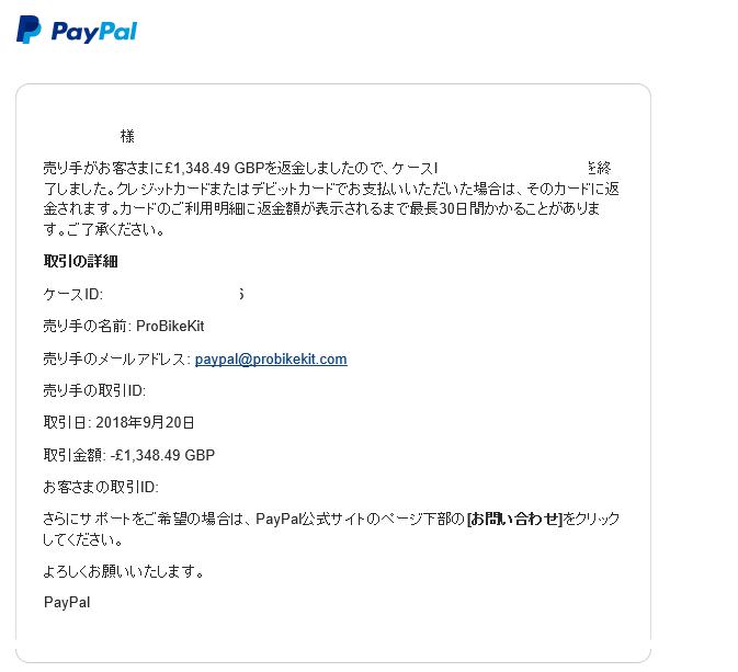 f:id:SHBCQ:20181204084325p:plain