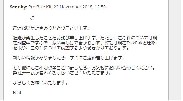 f:id:SHBCQ:20181204085523p:plain