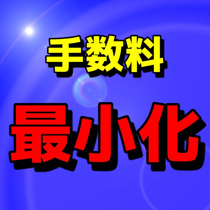 f:id:SHIBATAAA:20210213095436p:plain