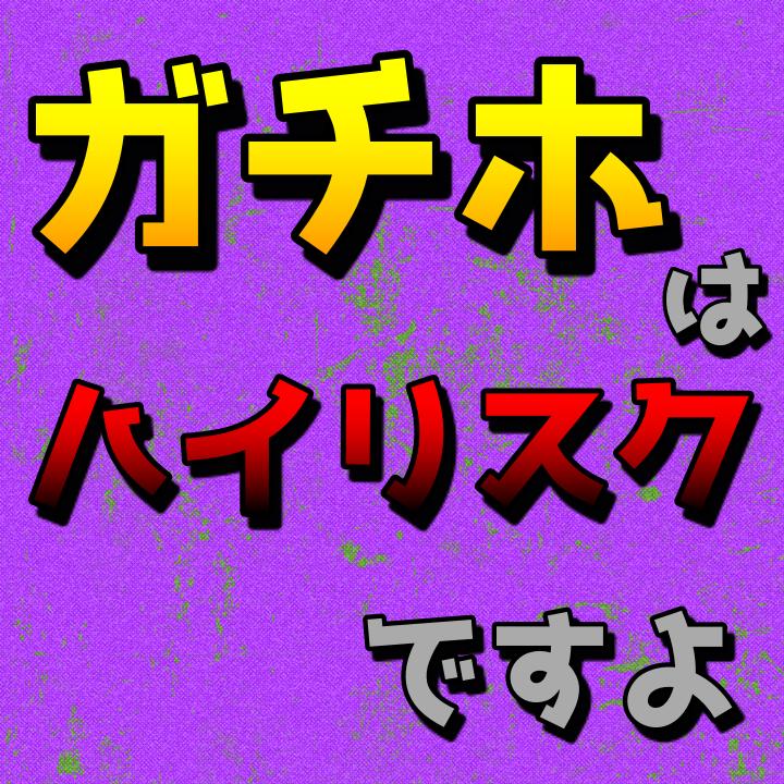 f:id:SHIBATAAA:20210227162425p:plain