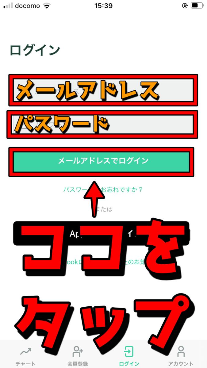 f:id:SHIBATAAA:20210309190010p:plain