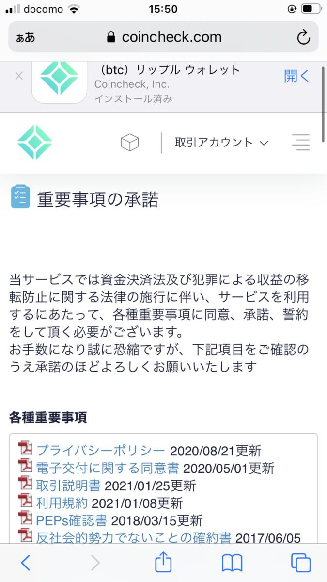f:id:SHIBATAAA:20210310162156p:plain