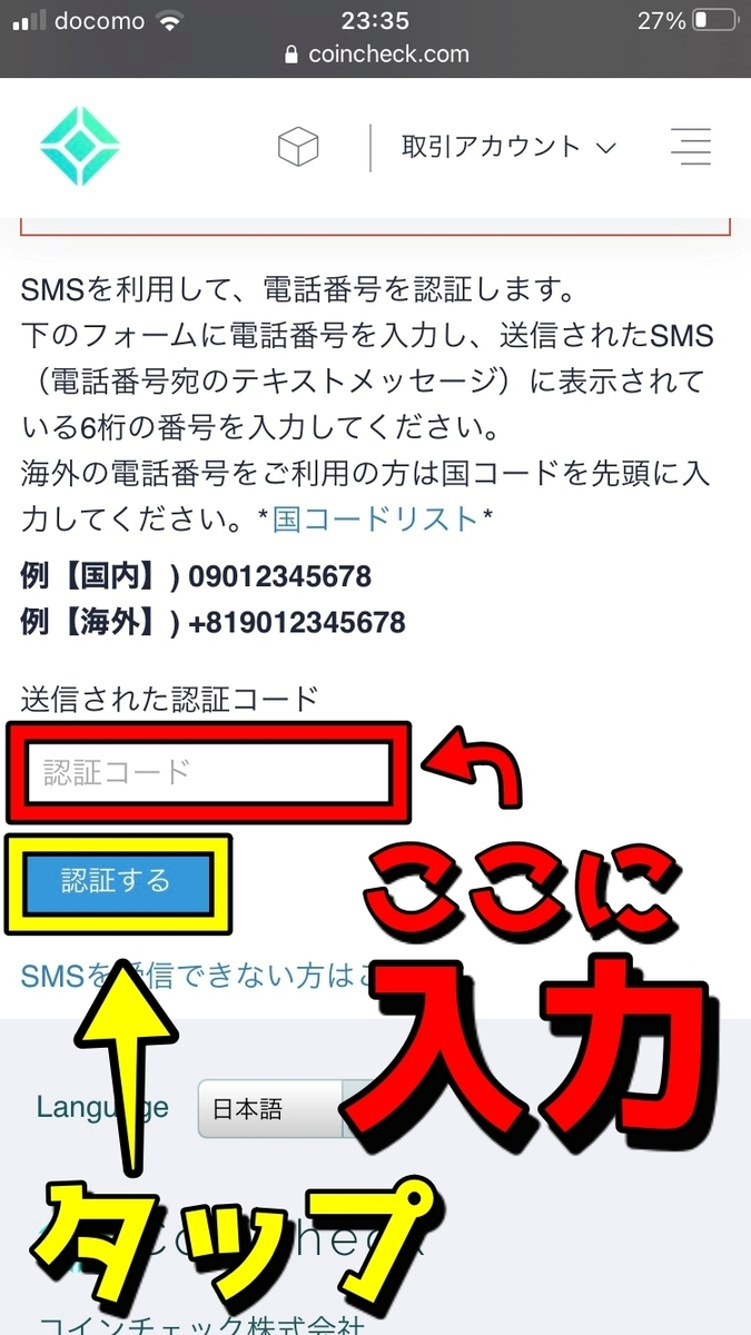 f:id:SHIBATAAA:20210310163838j:plain
