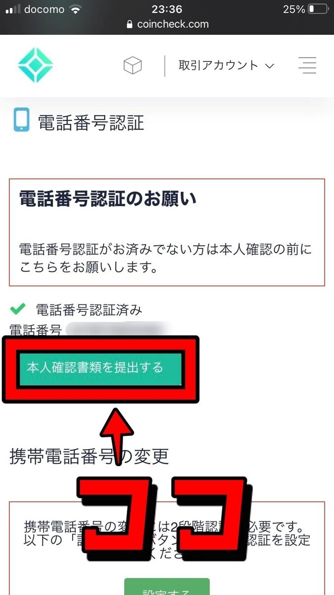 f:id:SHIBATAAA:20210310164411j:plain