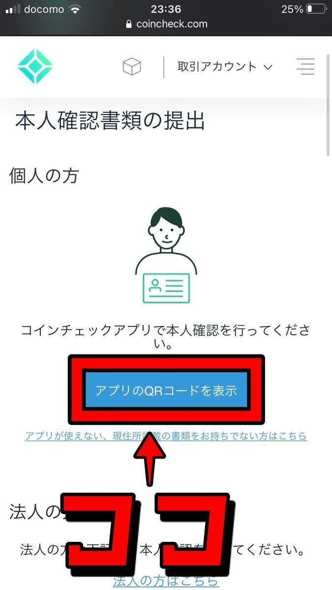 f:id:SHIBATAAA:20210310164918j:plain