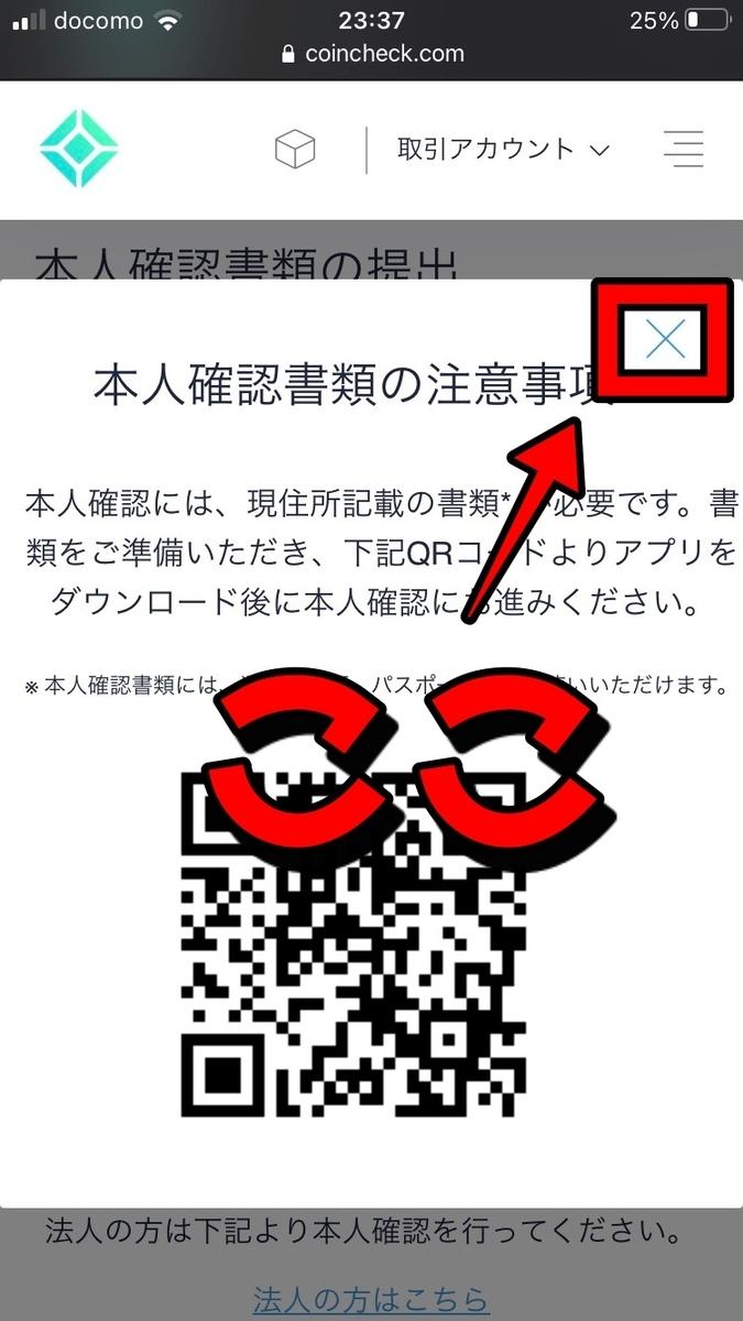 f:id:SHIBATAAA:20210310165121j:plain