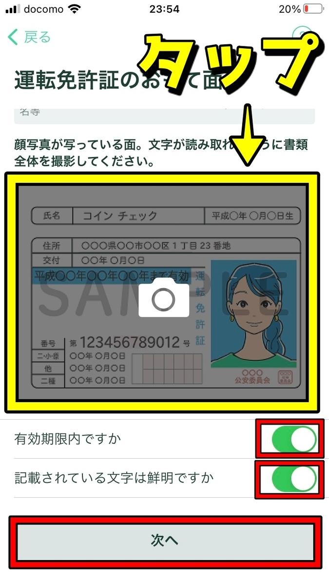 f:id:SHIBATAAA:20210310173218j:plain