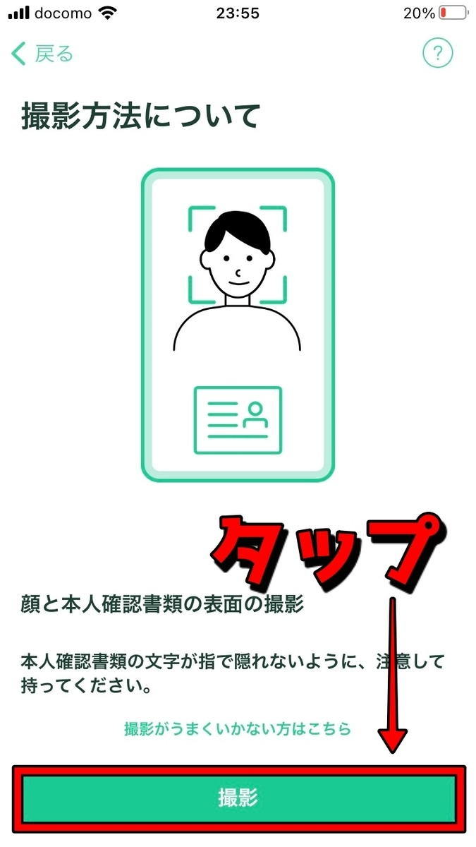 f:id:SHIBATAAA:20210310174224j:plain
