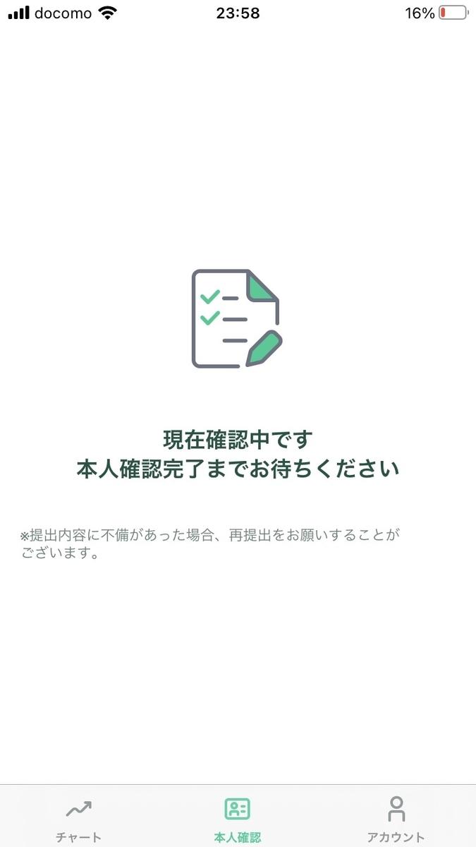 f:id:SHIBATAAA:20210310174352j:plain