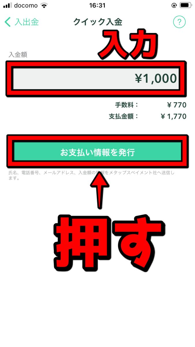 f:id:SHIBATAAA:20210402184113p:plain