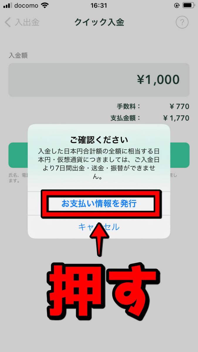 f:id:SHIBATAAA:20210402184611p:plain