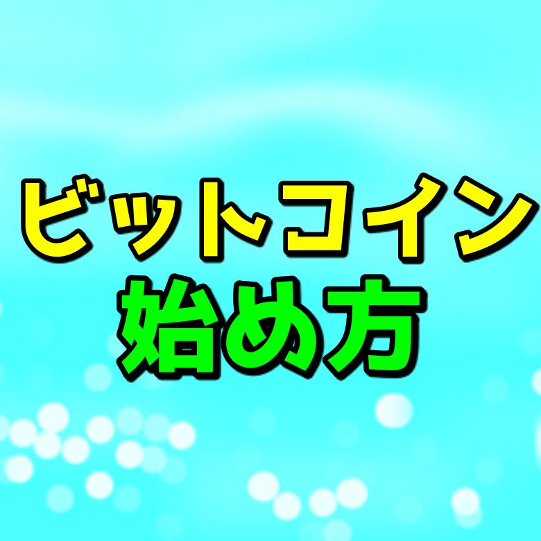 f:id:SHIBATAAA:20210406162024p:plain