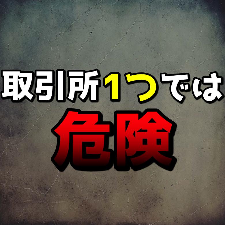f:id:SHIBATAAA:20210422104025p:plain