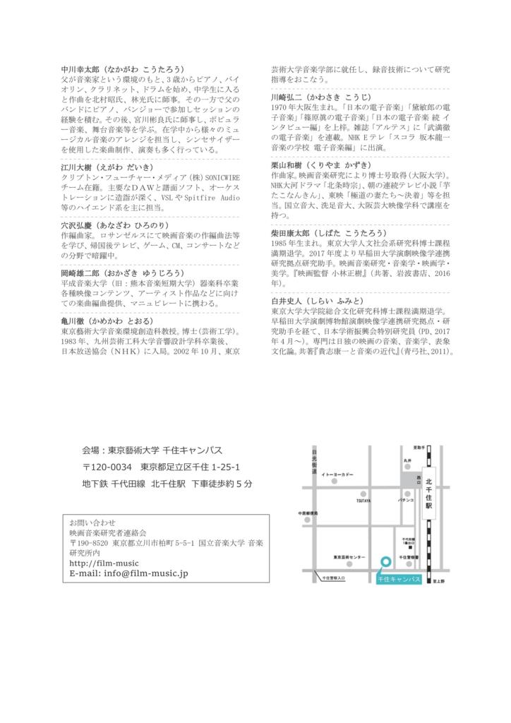 f:id:SHIBATARO:20170409140742j:plain