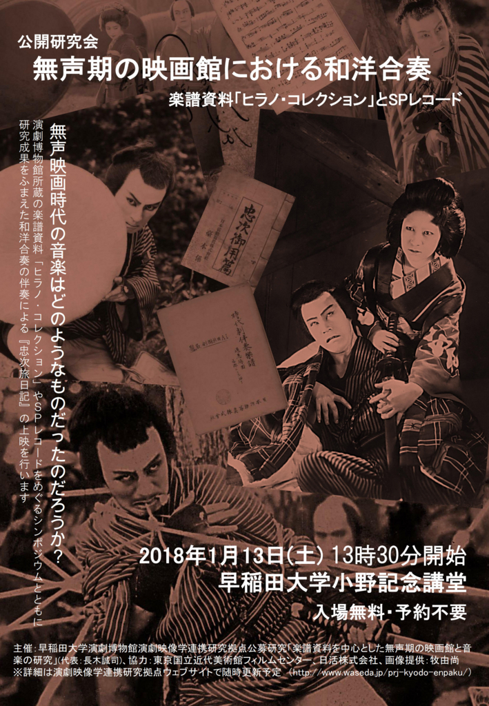 f:id:SHIBATARO:20171213234524j:plain