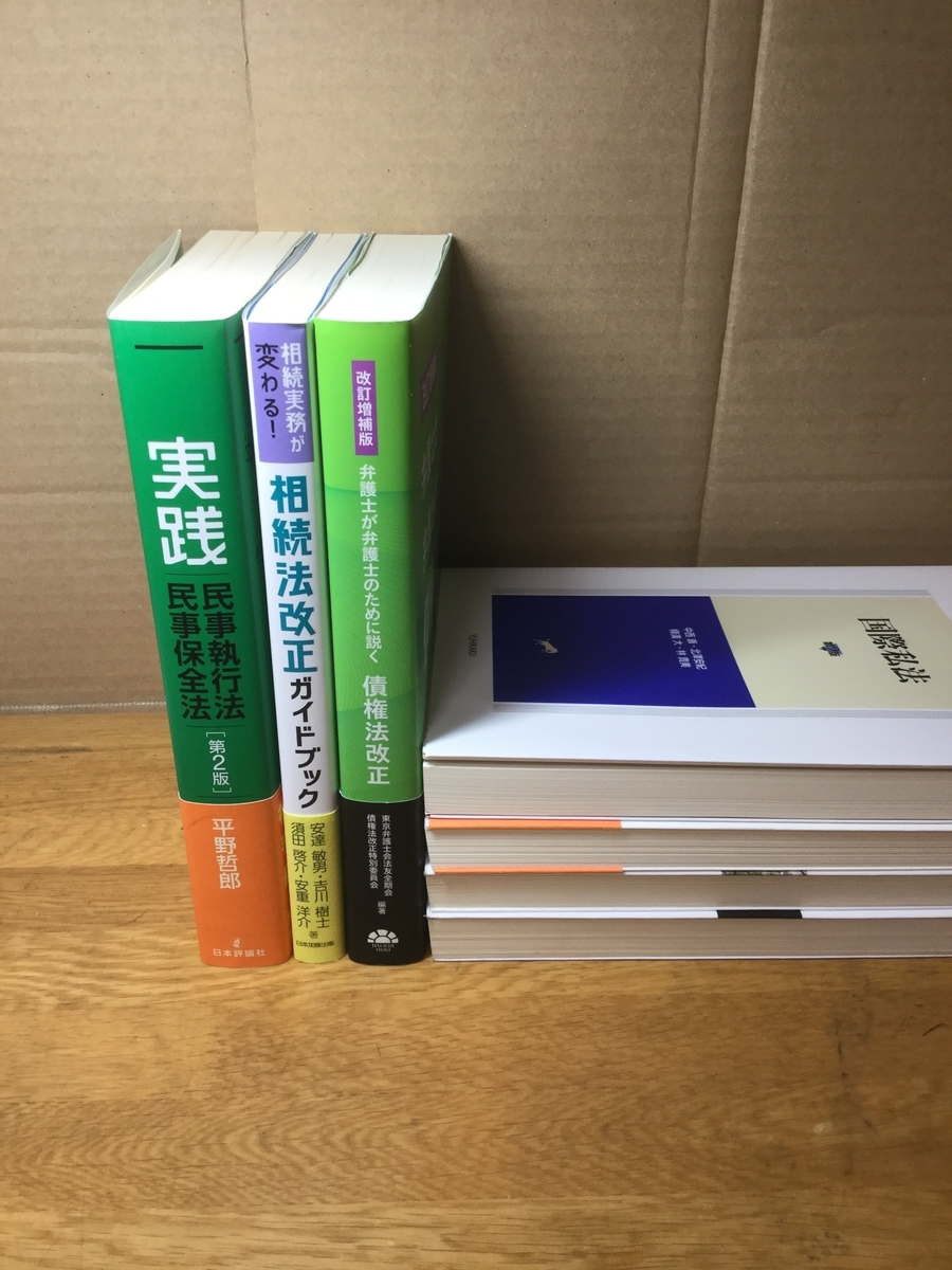 f:id:SHIHOUnoINU:20190714104011j:plain