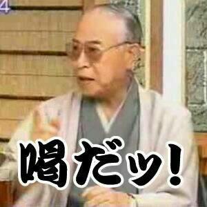 f:id:SHIMASAKIBASE72:20170527140752j:image