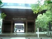 妙本寺の山門より(鎌倉)
