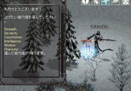 f:id:SHINAKO:20101026010007j:image