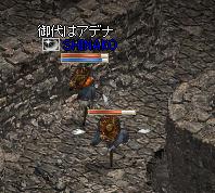 f:id:SHINAKO:20101027012841j:image
