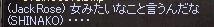 f:id:SHINAKO:20101027012844j:image